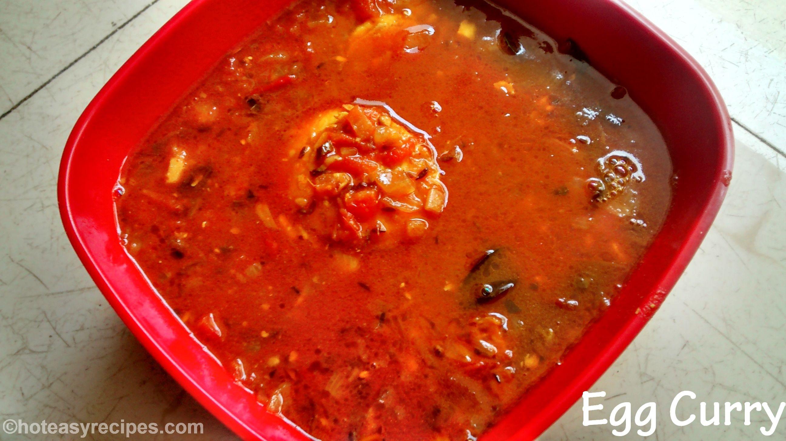 एग करी रेसिपी (Egg Curry Recipe)